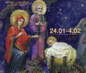 Выставка-конкурс «Рождественский вертеп»