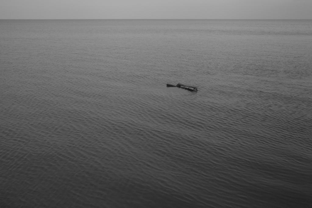 Невидимый берег