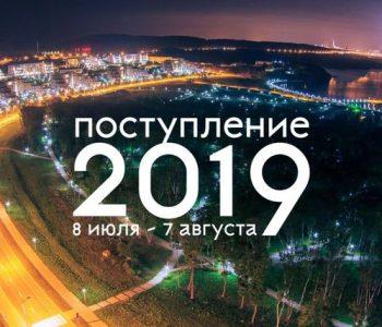 Начался прием документов в магистратуру «Цифровое искусство» в ДВФУ на период обучения 2019/2021